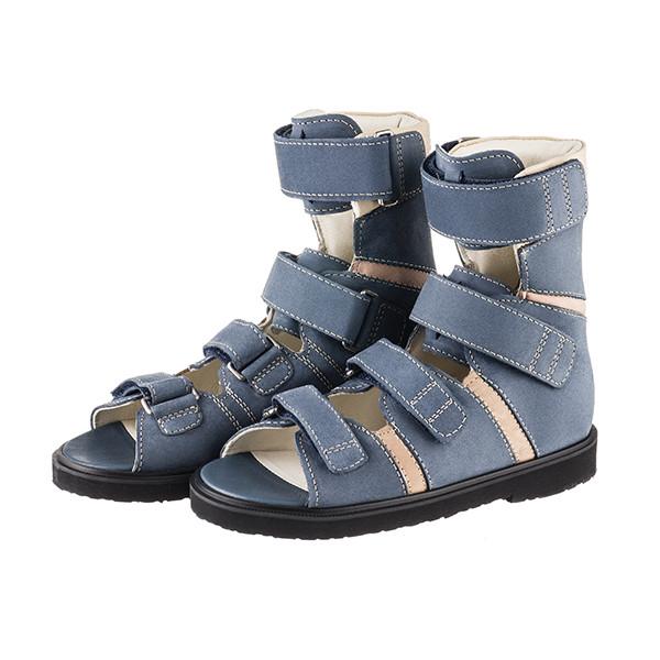 Buty Memo Active Basic buty ortopedyczne MPD sandaly Cena